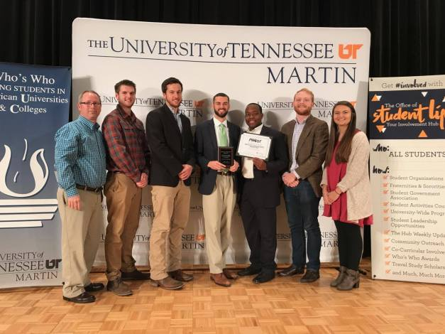 2017 UT Martin Student Organization of the year